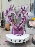 玻璃钢抽象情侣人像雕塑 天长地久爱情人像雕塑
