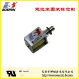 智慧箱櫃電磁鐵推拉式  BS-0520S-126