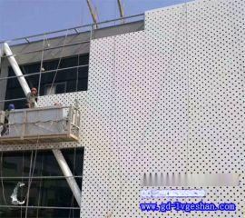 海南外墙铝单板 外墙金属雕花板 外墙铝单板哪家好
