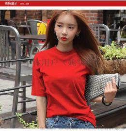 时尚女装流行服装韩版女装批发男装T恤服装批发