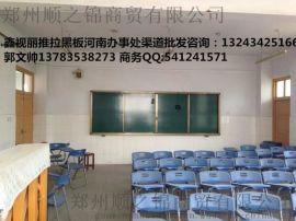鸿合HD-I7079E多媒体教学触摸一体机