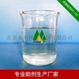淨味成膜助劑價格-水性塗料成膜助劑廠家