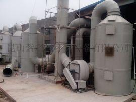 耐腐蚀PP塑料酸洗喷淋塔工业废气处理设备