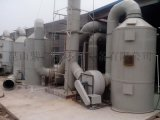 耐腐蝕PP塑料酸洗噴淋塔工業廢氣處理設備
