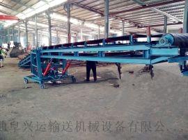 皮带输送机皮带输送线耐用 矿料输送设备