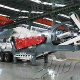山东大型移动式破碎机厂家 建筑垃圾破碎机
