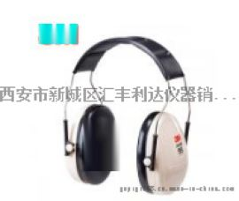 防护耳塞耳罩