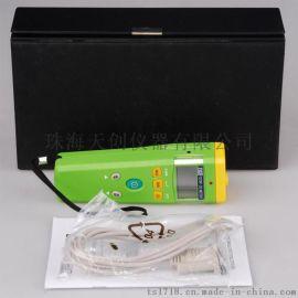台湾泰仕一氧化碳测试仪TES-1372R