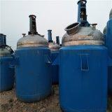 德州出售10吨搪瓷反应釜