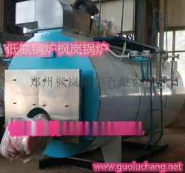 有机热载体锅炉导热油锅炉低氮锅炉环保锅炉