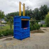 海安废钢材立式液压打包机直销