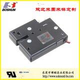 寄存櫃電磁鎖推拉式 BS-6656-01