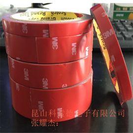 扬州3MVHB4229P泡棉双面胶
