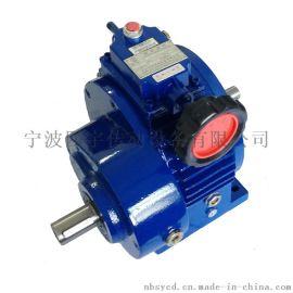 车载式螺杆泵机械无级变速器UDY1.1-C1