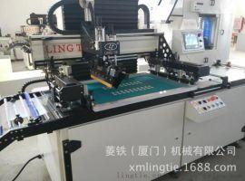 单色丝网印刷机 套色丝印机