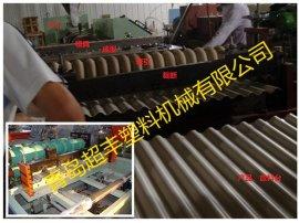 PVC波浪板梯形板挤出生产线