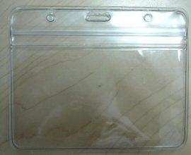 PVC防水卡套 (ZD09-0003788)