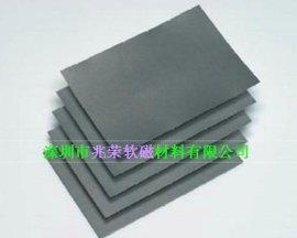 隔磁片隔离永磁场材料强磁钕铁硼隔离材料