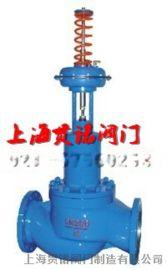 V230-16C_V230-16P自力式压力调节阀