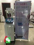 广州3D立体精雕仪生产厂家
