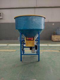 厂家直销多功能搅拌机种子包衣机饲料混合搅拌机