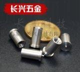 河北长兴科技焊接螺柱304不锈钢m3m6供应商