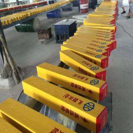 玻璃鋼供水管道界樁汙水標志樁制作