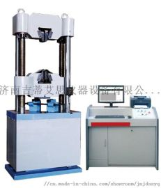 微机控制电液伺服  试验机