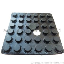 廠家直銷自粘防撞橡膠墊3M高粘軟質彈性橡膠腳墊