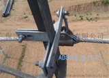 ADSS光缆悬垂线夹,ADSS预绞丝悬垂绞丝