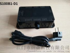 S100B1-D1 带按摩椅的沐足盆电源智能控制盒
