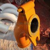廠家直銷三一泵車通鋪耐磨焊鉸鏈質保10萬方
