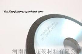 陶瓷CBN砂轮 加工高速钢工件