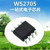 典芯非隔离恒压电源芯片WS2705,LED电源IC