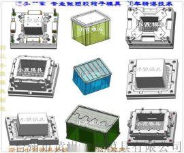 注射模具厂塑料整理箱模具 小霞模具值得信赖