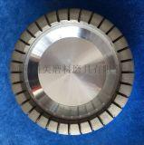 磨玻璃用燒結帶齒異形金剛石砂輪