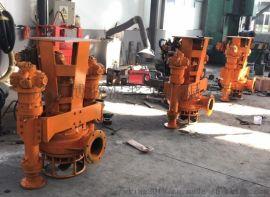 抽沙好设备 挖机抽砂泵 潜水挖机抽沙泵