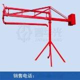 宁夏混凝土布料机15m圆筒建筑布料机多少钱