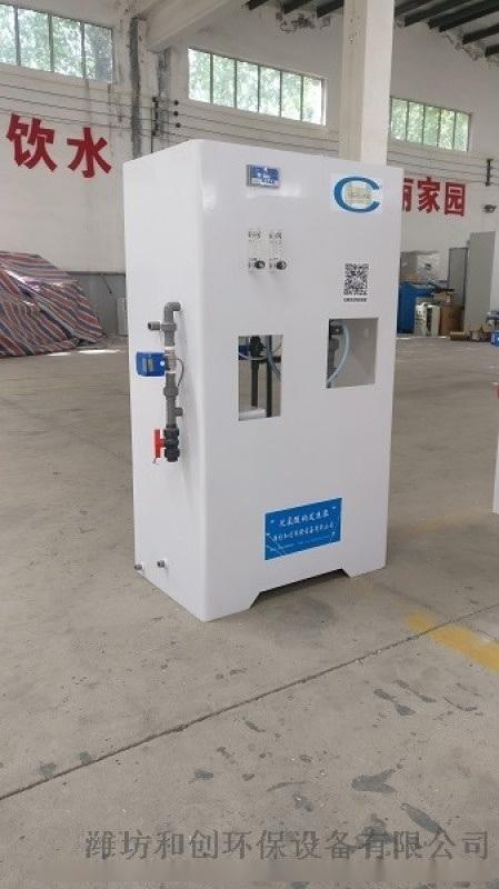 湖南大型次氯酸钠发生器厂家/饮水消毒设备厂家