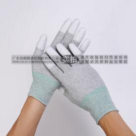 PU碳纖維塗指手套 碳纖維防靜電手套 無塵手套