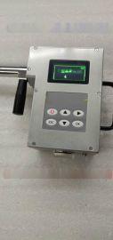 杭州第三方检测公司 用LB-702X油烟检测仪