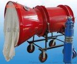 BGP-400煤矿用高倍数泡沫灭火装置煤矿灭火专家