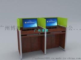廣州博奧屏風和液晶屏雙升降電腦桌