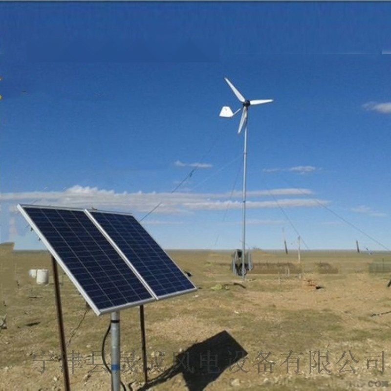 厂家直销并网20千瓦小型家庭发电设备价格优惠