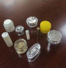 东莞振烨化妆品塑料包装加工厂家