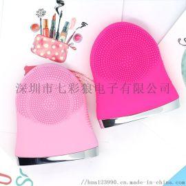 电动硅胶洁面仪清洁**洗脸仪充电洗脸神器洗脸刷