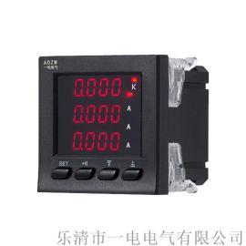 一电PA866X-963AI 三相数显交流电流表