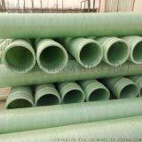 玻璃鋼排水排污壓力管FRP玻璃鋼夾砂管