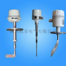 雷達料位控制器ETD耐酸鹼