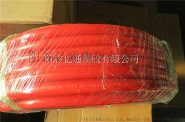 高压编织PVC自动洗车机软管